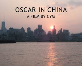 Oscar in China